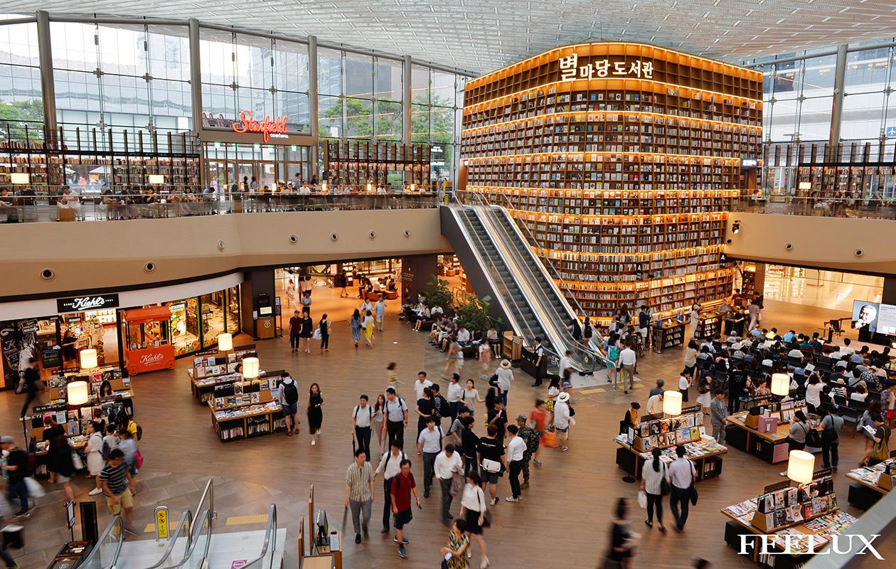 COEX MALL ピョルマダン図書館